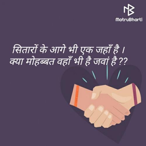 Post by Namita Gupta on 10-Aug-2019 09:07am