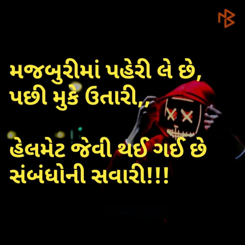 Post by Sonal Ahir on 10-Aug-2019 09:50am