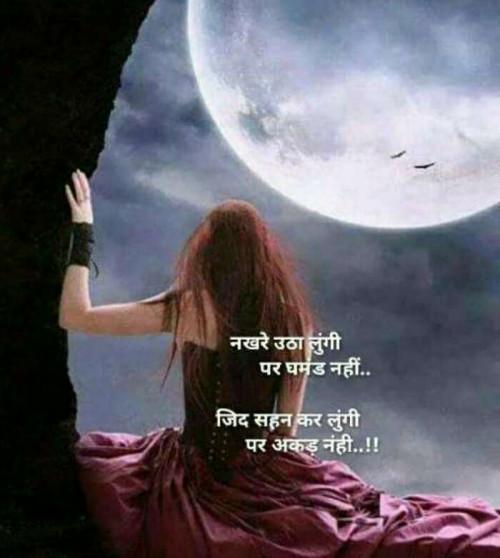 Post by vidya padvi on 10-Aug-2019 09:52am