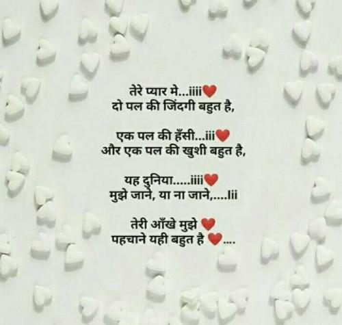 Post by vidya padvi on 10-Aug-2019 09:54am
