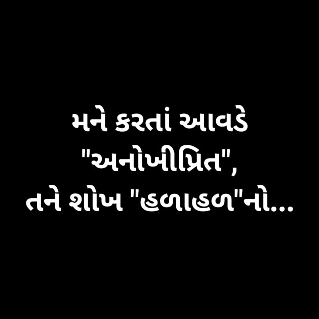 Post by Kamlesh on 10-Aug-2019 11:08am