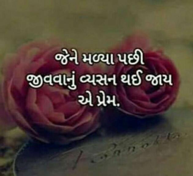 Post by Bambhaniya Shobhna on 10-Aug-2019 01:51pm