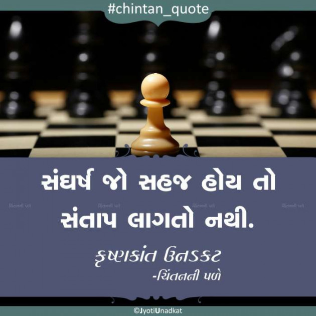 Post by Krishnkant Unadkat on 10-Aug-2019 02:09pm