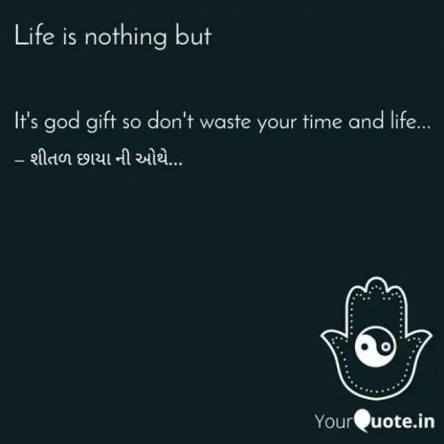 Post by Shital Sangani on 10-Aug-2019 02:52pm