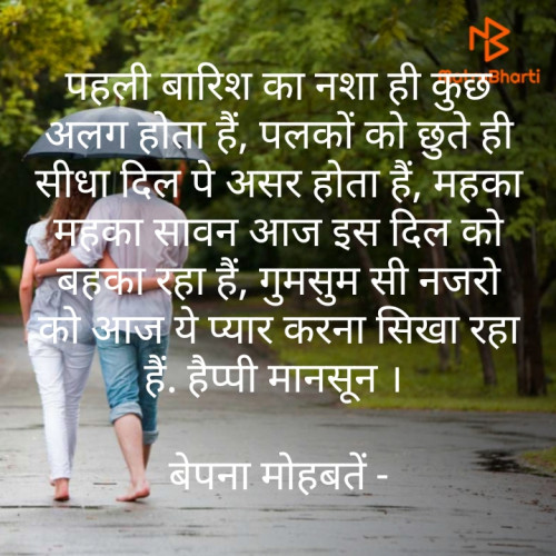 Post by Laxman Vadher on 10-Aug-2019 02:52pm