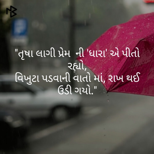 Post by Vins L B on 10-Aug-2019 04:00pm