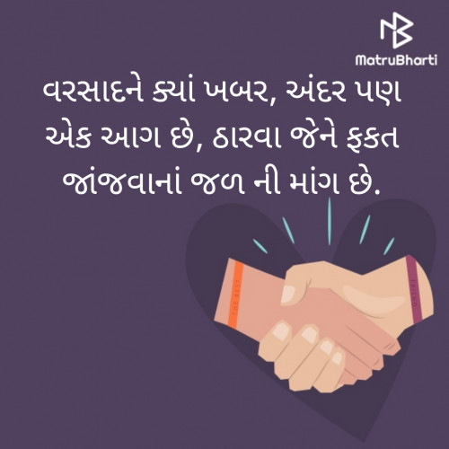 Post by BHAVIN PARMAR on 10-Aug-2019 06:05pm