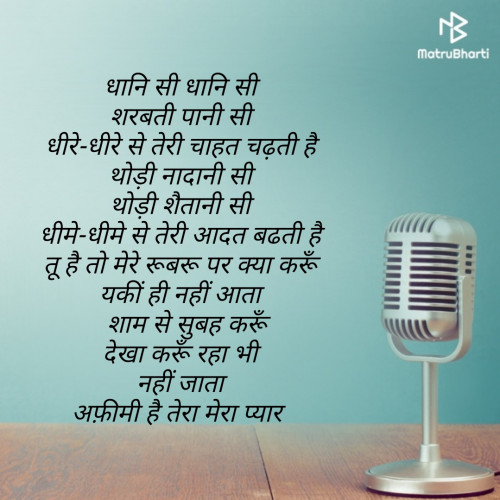 Post by Vaidehi on 10-Aug-2019 09:47pm