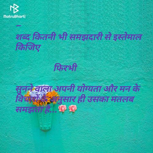 Post by Chaudhary Khemabhai on 10-Aug-2019 10:30pm