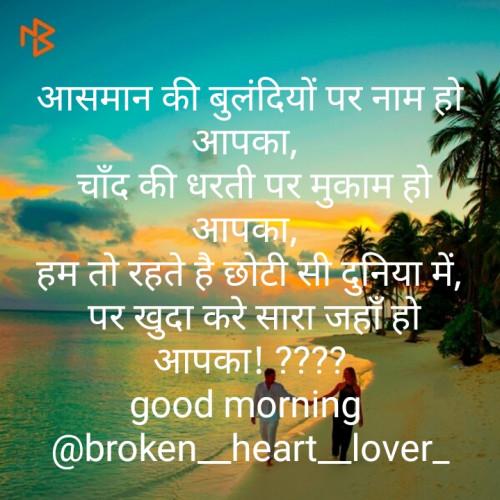Post by Broken Haert Lover on 11-Aug-2019 12:22am