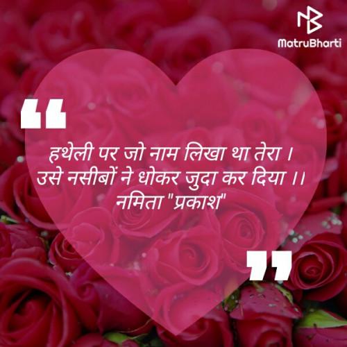 Post by Namita Gupta on 11-Aug-2019 01:38am