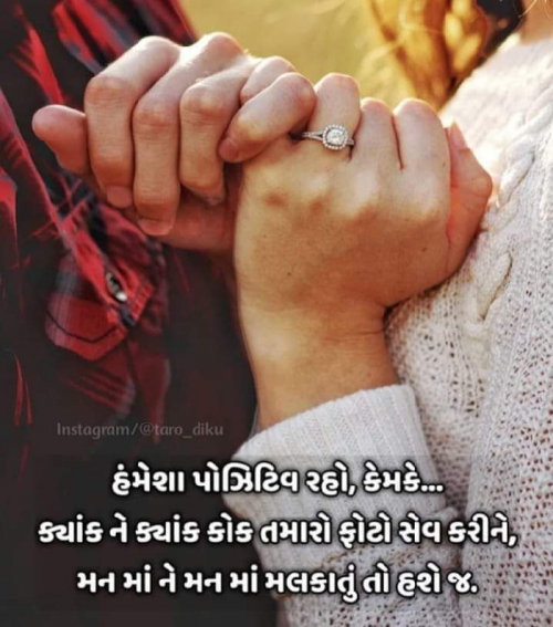 Post by Gujrat police on 11-Aug-2019 03:10am