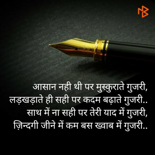 Post by Sarita Sharma on 11-Aug-2019 10:06am