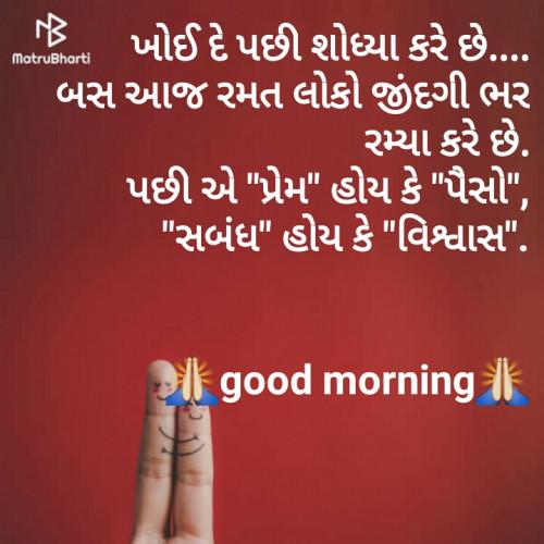 Post by Dhara Visariya on 11-Aug-2019 10:18am