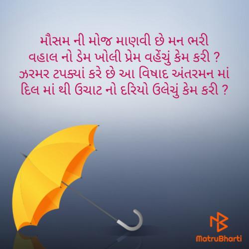Post by Amita Patel on 11-Aug-2019 10:50am
