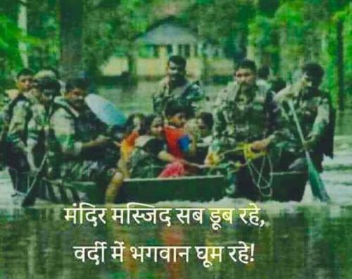 Post by Tejal Vaghasiya Dolly on 11-Aug-2019 11:20am
