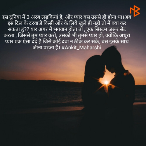 Post by Ankit Maharshi on 11-Aug-2019 01:29pm