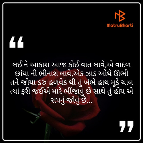 Post by Nisha Sindha on 11-Aug-2019 03:03pm