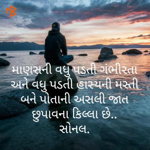 Post by Sonalpatadia on 11-Aug-2019 03:52pm