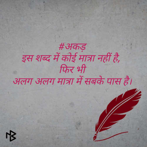 Post by Manu Vashistha on 11-Aug-2019 04:49pm