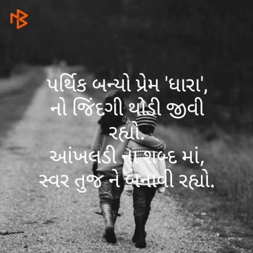 Post by Vins L B on 11-Aug-2019 06:02pm