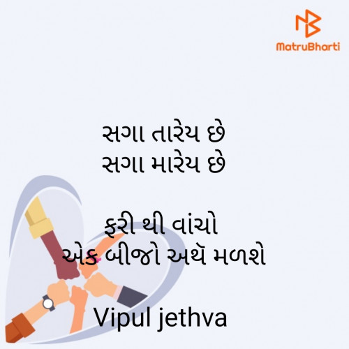Post by Vipul on 11-Aug-2019 07:13pm