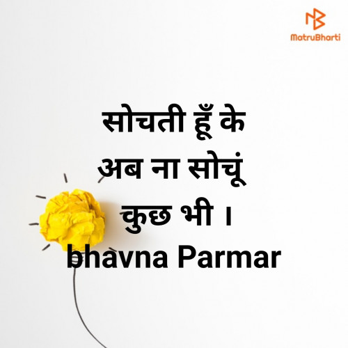 Post by Bhavna Parmar on 11-Aug-2019 08:12pm
