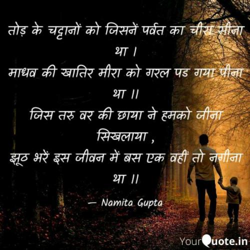 Post by Namita Gupta on 11-Aug-2019 09:10pm