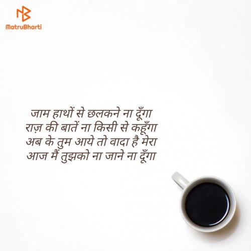 Hindi Good Night status by Vaidehi on 11-Aug-2019 09:15pm   Matrubharti