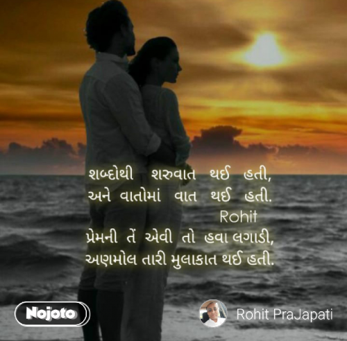 Post by Rohit Prajapati on 11-Aug-2019 09:19pm