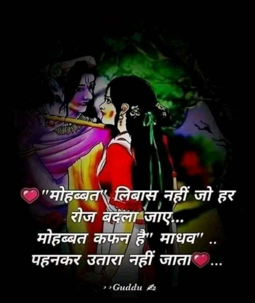 Post by Vira on 11-Aug-2019 09:38pm