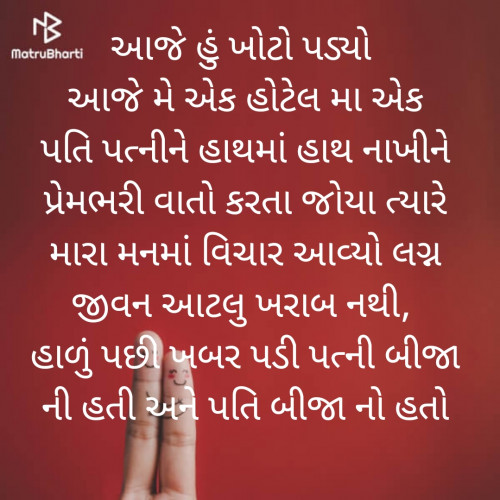 Post by BHAVIN PARMAR on 11-Aug-2019 10:48pm