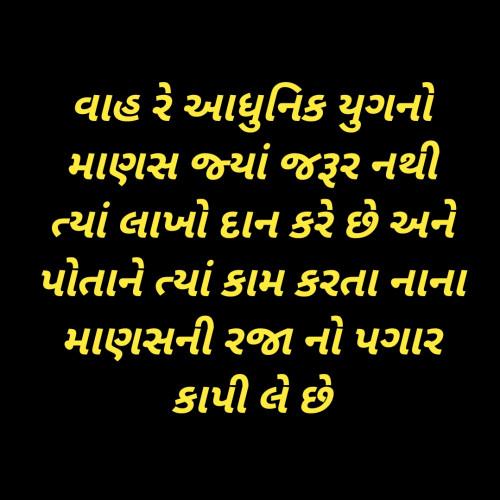 Post by Shailesh jivani on 12-Aug-2019 08:41am
