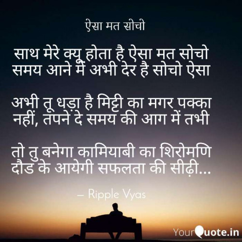 Post by Ripal Vyas on 12-Aug-2019 08:46am