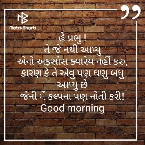 Post by Nandita Pandya on 12-Aug-2019 09:15am