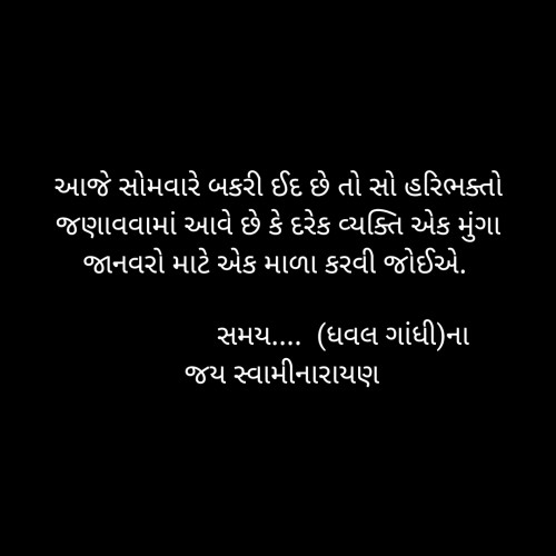 Post by Dhaval Gandhi on 12-Aug-2019 09:46am