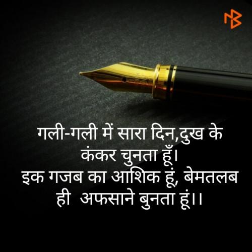 Post by Satyendra prajapati on 12-Aug-2019 10:09am
