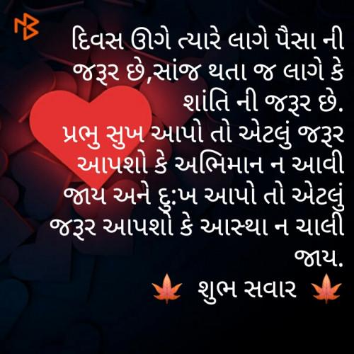 Post by Dhara Visariya on 12-Aug-2019 11:19am