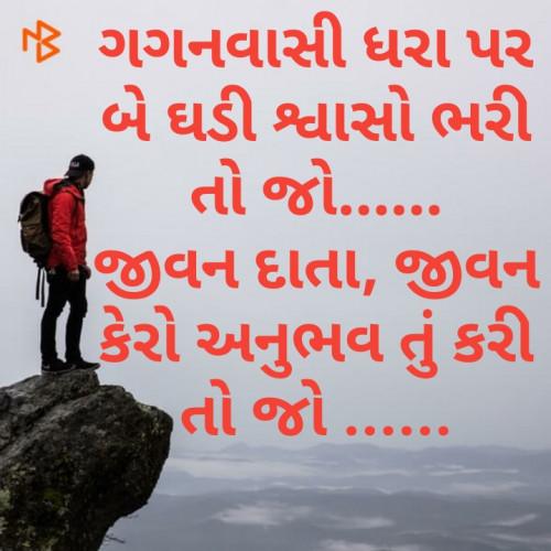 Post by Kishan Suryavanshi KS on 12-Aug-2019 11:58am