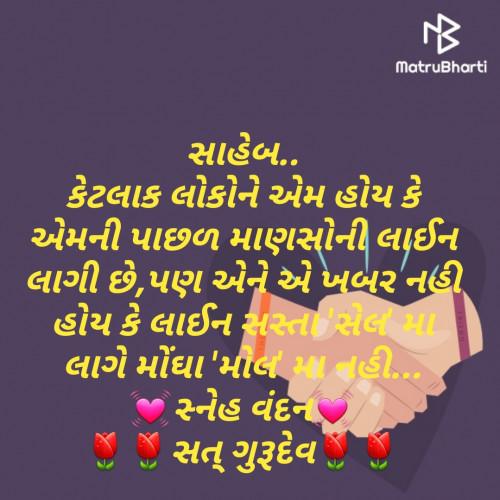 Post by Hamir Khistariya on 12-Aug-2019 12:10pm