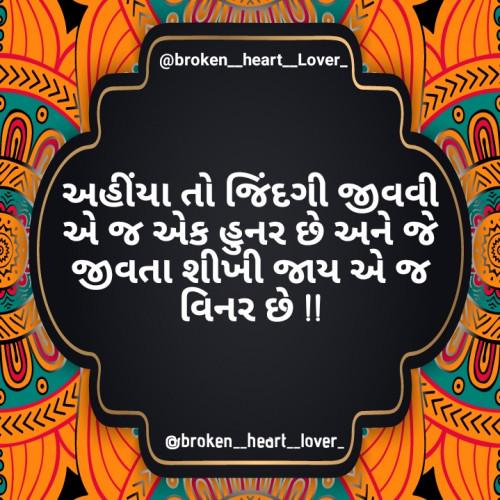 Post by Broken Haert Lover on 12-Aug-2019 12:14pm
