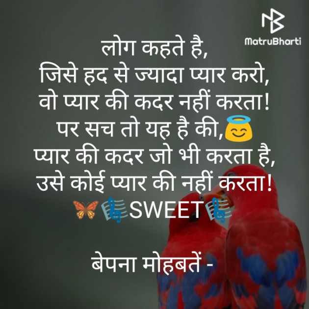 Post by Laxman Vadher on 12-Aug-2019 01:11pm