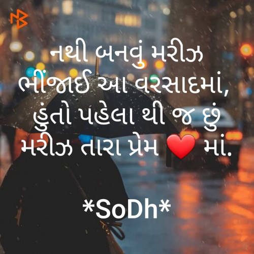 Post by Dhaval Patel SoDh on 12-Aug-2019 01:16pm