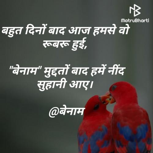 Post by Er Bhargav Joshi on 12-Aug-2019 03:14pm