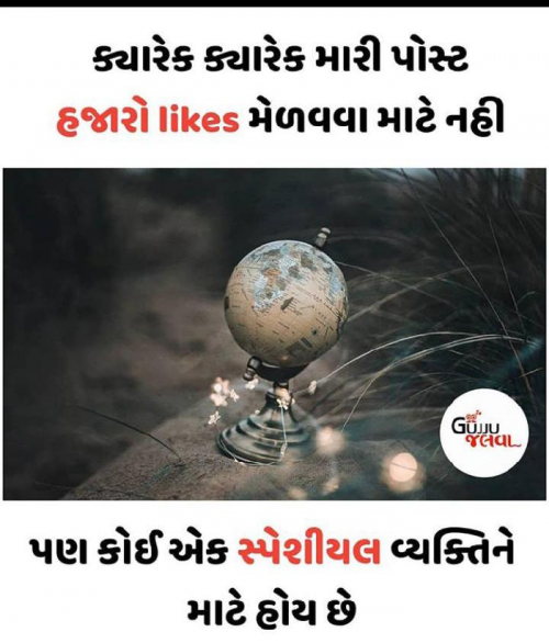 Post by Kishor Shrimali on 12-Aug-2019 04:21pm