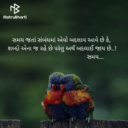 Post by Dhaval Gandhi on 12-Aug-2019 07:25pm