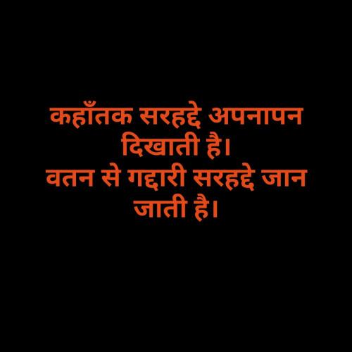 Post by Suryakant Majalkar on 12-Aug-2019 07:42pm