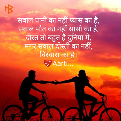 Post by Aarti Makwana on 12-Aug-2019 10:23pm