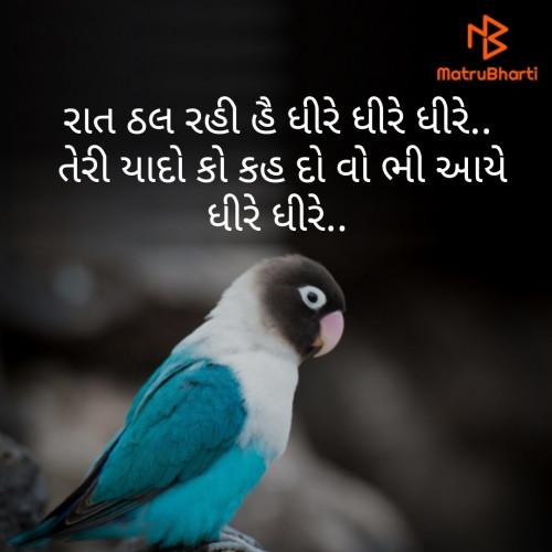 Post by dipika Sathavara on 12-Aug-2019 11:33pm