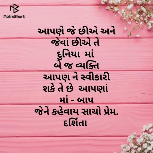 Post by Darshita Babubhai Shah on 13-Aug-2019 06:02am